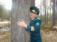 Поздравления с днём работников лесного хозяйства6